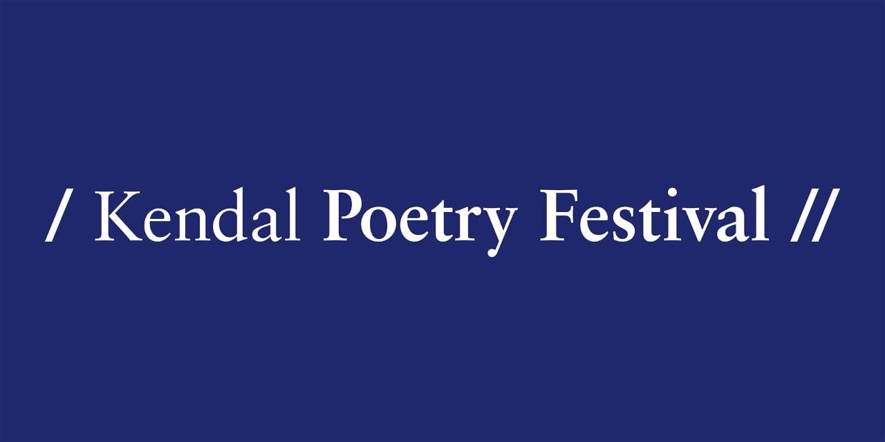 Blue Kendal Poetry Festival banner
